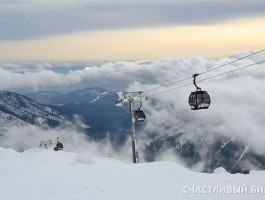 Jasna_Ski_Resort_Chopok